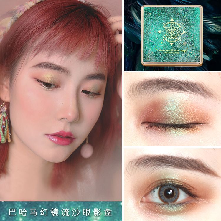 Brand 12 Color Liquid Quality Sequins Eye Shadow Palette Matte Shimmer Flash Smoky Makeup Powder Cosmetics Set Shadow Palette Vivid And Great In Style Beauty Essentials