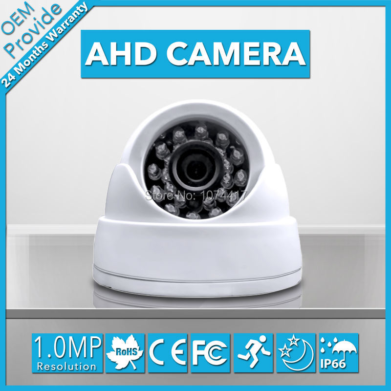 AHD2410R-E Dome Camera With 24 IR Light 720P HD Camera 1.0MP Night vision Indoor Camera IR Cut camera night vision 4 in 1 ir high speed dome camera ahd tvi cvi cvbs 1080p output ir night vision 150m ptz dome camera with wiper