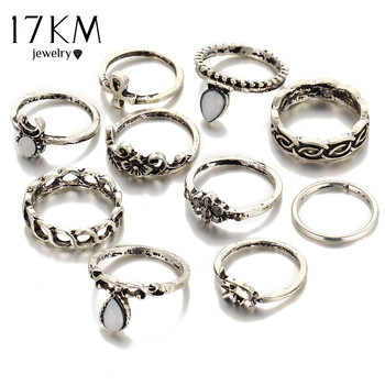 17KM 10pcs/Set Gold Color Flower Midi Ring Sets for Women Silver Color Boho Beach Vintage Turkish Punk Elephant Knuckle Ring 1