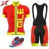 2017 Ropa Ciclismo Ale Bib Short Bike Bicycle Sportswear Mtb Men S Cycling Clothing Wear 581