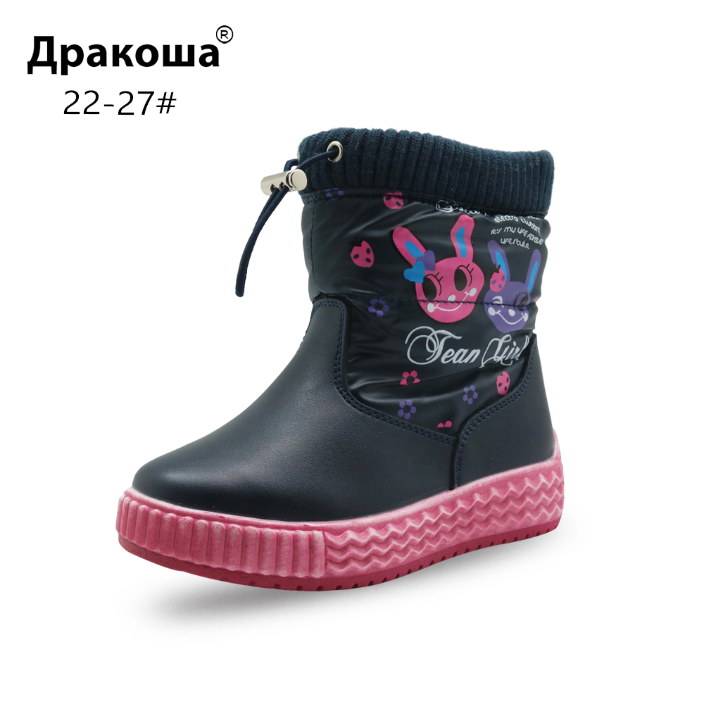 Apakowa Girls Winter Waterproof Snow Boots Children's Warm Mid-Calf Plush Boot For Girls Kids Anti-slip Hiking Shoes With Zipper