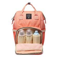 Lequeen mamá maternidad bolsa de pañales de gran capacidad para bebé mochila de viaje botellas de almacenamiento bolsas de lactancia de pezón para el cuidado del bebé