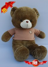 lovely big bear toy plushed toy stuffed bear toy teddy bear birthday brown clothes bear about 90cm