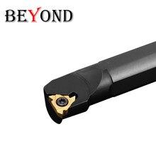 Oyu SNR SNR0016 SNR0016Q16 16 мм токарный станок с ЧПУ Инструменты Резак резьбы токарный инструмент держатель сверлильный брусок