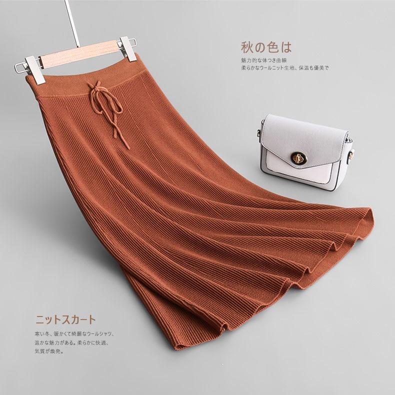 Spring New Pattern Half-body Obviously Thin Bar Ice Hemp Waist Will Pendulum A In long Skirt Generation Hair