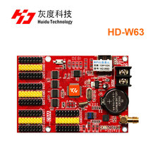 HD-W63 Huidu Wireless Wifi + Usb Driver Led Controller , Wifi Single Color Led Control Card For Led Message Sign app control zh e6 network usb serial port led control card 4096 128 pixels ethernet u disk outdoor led sign electronic controller board