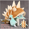 Rammus cute LOL plush hat, High Quality big minion plush & minion toys for kids New Teemo Cosplay Caps Summer Autumn Outdoor hot