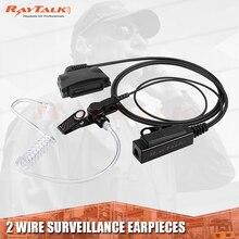 Акустическая трубка наушник с большим PTT/Микрофоном для наблюдения, безопасности, безопасности и т. д