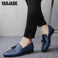 2018 Fashion Tassel Air Sole Sneakers Men Breathable Hombre Casual Men Shoe Fashion Single Shoe Comfortable And Good Quality
