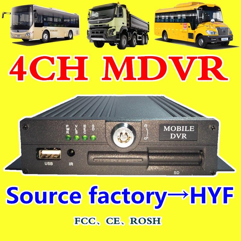 SD card 4CH MDVR coassiale on-board video recorder AHD on-board host di monitoraggio di un milione di pixel auto attrezzature direct marketingSD card 4CH MDVR coassiale on-board video recorder AHD on-board host di monitoraggio di un milione di pixel auto attrezzature direct marketing
