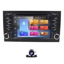 Android8.0 4 грамма + 32grom автомобильный DVD для Audi A4 B6 B7 S4 2002 2003 2004 2005 2006 2007 2008 автомобилей Радио gps-навигация стерео, головное устройство