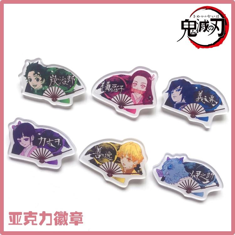 Japan Anime Demon Slayer: Kimetsu No Yaiba Kamado Tanjirou Cosplay Acrylic Figure Badge Cartoon Collect Badge Button Brooch Pin