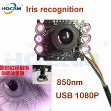 HQCAM 10 sztuk 850nm IR led 1080P Mini moduł kamery usb IR widzenie nocne z wykorzystaniem podczerwieni CMOS pokładzie kamera do androida Linux Windows