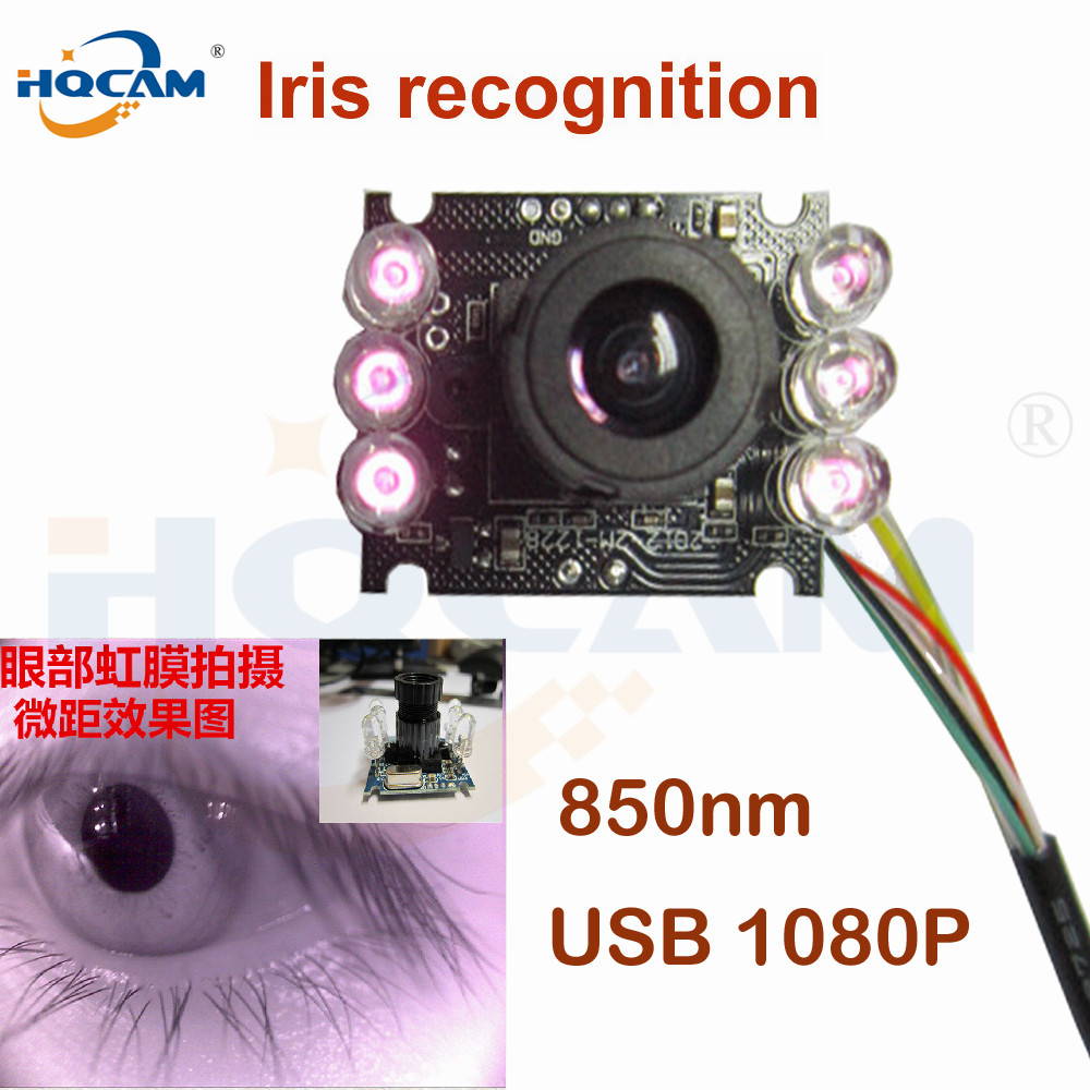 HQCAM 10PCS 850nm IR led 1080P Mini usb camera module IR infrared Night vision CMOS Board Camera for Android Linux Windows-in Surveillance Cameras from Security & Protection