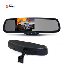 Auto Escurecimento HD 800*480 Suporte Especial 4.3 TFT LCD Carro Vista de estacionamento Traseiro Espelho Retrovisor Monitor de Vídeo Player de Vídeo 2 entrada
