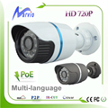 HD 1MP 720P camera ip POE CCTV System Webcam with Phone monitor for ios android free CMS software and P2P, power over ethernet