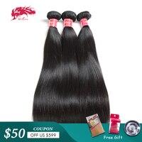 Ali Queen Hair Product 3Pcs Brazilian Straight Hair Weave Bundles Natural Black Color Remy Hair 100% Human Hair Weaving