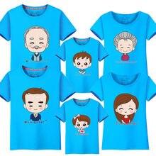 1dd13a17aeb5c8 A Avó Camisa popular-buscando e comprando fornecedores de sucesso de ...