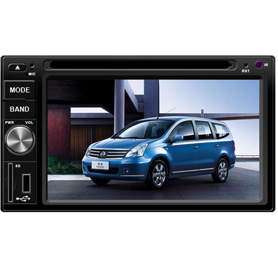 Ectwodvd Wince 6.0 Car Multimedia Player For NISSAN PATHFINDER 2005 2010 for NISSAN PATROL 2004 2010 for NISSAN TREEANO Car DVD