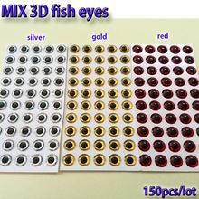 2019MIX atrair os olhos de pesca peixe pesca com mosca olhos voar amarrando materiais, iscas lure fazendo prata + ouro + red mix toatl 150 pçs/lote