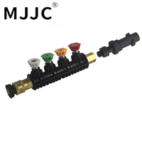 Water Spray Lance Water Wand Nozzle For Karcher K Series Pressure Washer With 5 Spray Tips
