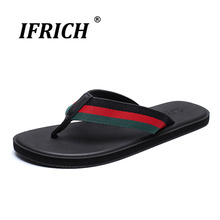 Hot Sale Men Beach Slippers Fashion Flip Flops Platform Man Non-Slip Mens House Brand Shoe