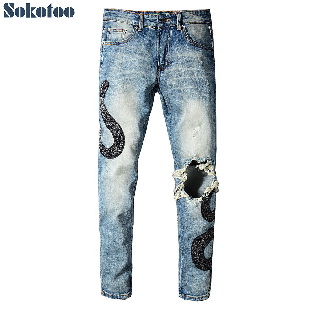 Sokotoo Men's Snake Embroidery Patch Design Blue Ripped Jeans Slim Skinny Light Blue Stretch Distressed Denim Pants