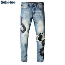 Sokotoo degli uomini del serpente zona del ricamo di disegno blu jeans strappati Slim scarni luce blu stretch distressed denim pantaloni