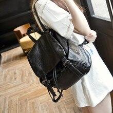 Новинка 2017 года однотонные мягкие из искусственной кожи винтажные женские рюкзак элегантный дизайн сумки на плечо Женская Ежедневные Рюкзаки Daypacks школьная сумка