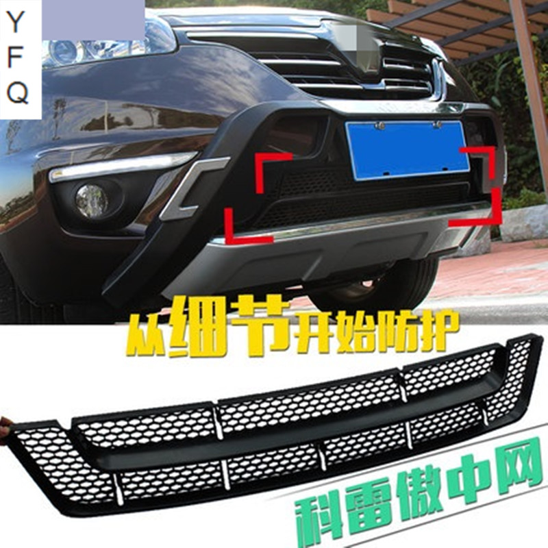 Car-covers High Quality Plastic ABS Front Grille Around Trim Racing Grills Trim fit For 2009-2016 Renault Koleos Car styling abs chrome front grille around trim racing grills trim for toyota highlander 2012 2013 2014 car styling 1pc