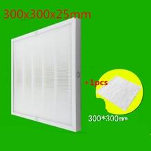 DIY מסנן PM2.5 ואובך כדי ניקוי בית אוויר מטהר חלקי 1 pcs Hepa מסנן 300X300X25mm + 1 pcs אלקטרוסטטי כותנה