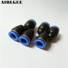 PY-12 Y Shaped 3 Way 12mm Push in Connectors Air Pneumatic Quick Fittings Joint  2pcs
