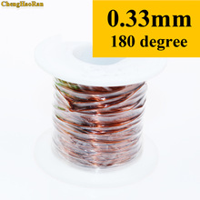 ChengHaoRan 0.33mm QZY-2-180 1m Polyester-imide High temperature resistant enameled Copper Wire 1 meter qzy 2 180 magnet wire 1 0mm enameled copper wire magnetic coil winding item specifics high temperature copper wire 60m