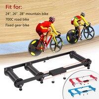Это Велоспорт MTB горный велосипед Indoor Training Station Road велосипед упражнения станции Фитнес Велоспорт Роликовые кроссовки