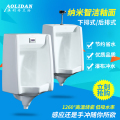 2017 Urinals Gogirl New Special Offer Toilet Seat Cover Urinal Wall Mounted With Induction Automatic Flushing Ceramic For Men