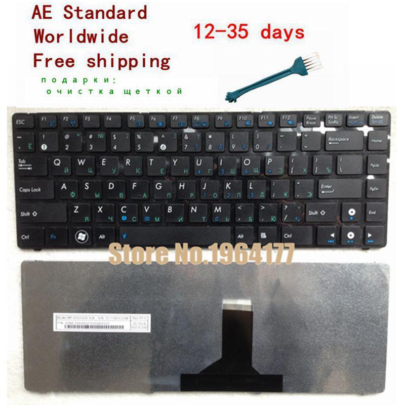 Russian Laptop Keyboard for ASUS N82 N82J N82JQ N82JG N82JV K42 A42F X44H X43 A42 A42D A42J K42D K42J A42J K42F U32 U35 U41 RU