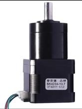 New Best Gear ratio 51:1 Planetary Gearbox stepper motor Nema 17 1.7A Geared Stepper Motor 3d printer stepper motor