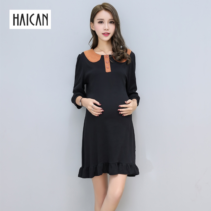 HAICAN Maternity Dress Summer Casual Dresses for Pregnant Women Loose 3/4 Sleeve Black Zipper Maternity Clothes