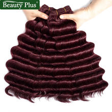Burgundy Blend Hair Bundles Loose Deep Wave 50% Brazilian Human Hair And Wine Red Synthetic Hair Weave Beauty Plus Blended Hair(China)