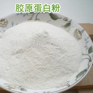 High quality fish collagen powder food grade for beauty