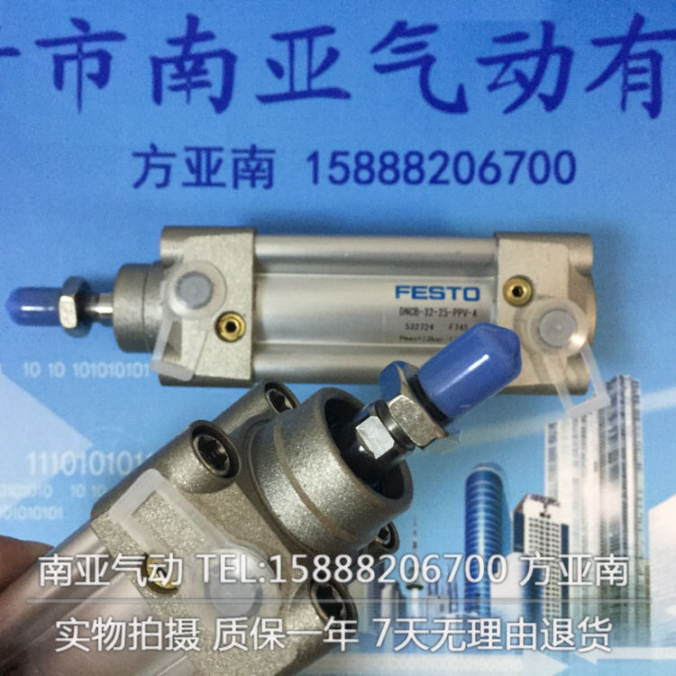 DNCB-32-100-PPV-A DNCB-32-125-PPV-A DNCB-32-150-PPV-A DNCB-32-175-PPV-A FESTO cylinder air tools 0 32