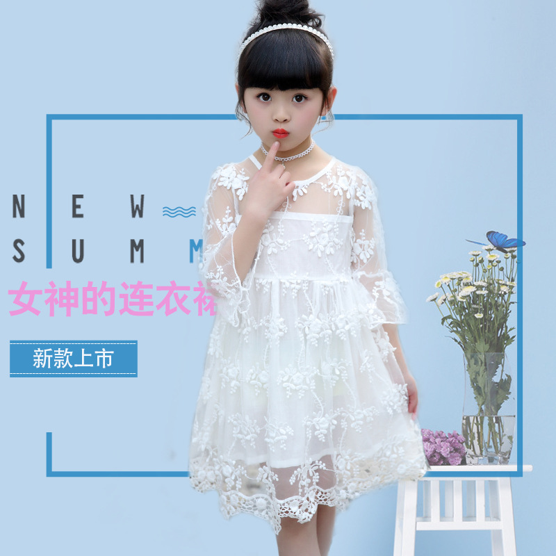 c9a9e2d5582f 2 7Years Girls Lace Dress Fancy Kids Princess Casual Dresses Summer White  Pink Sundress Beach Wear O Neck Outfits Prom Clothes-in Dresses from Mother    Kids ...