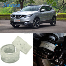 цена на smRKE For Nissan Qashqai  High-quality Front /Rear Car Auto Shock Absorber Spring Bumper Power Cushion Buffer