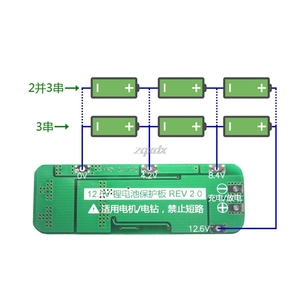 Image 5 - 3S 20A Li ion Lithium Battery 18650 Charger PCB BMS Protection Board 12.6V Cell 64x20x3.4mm Module