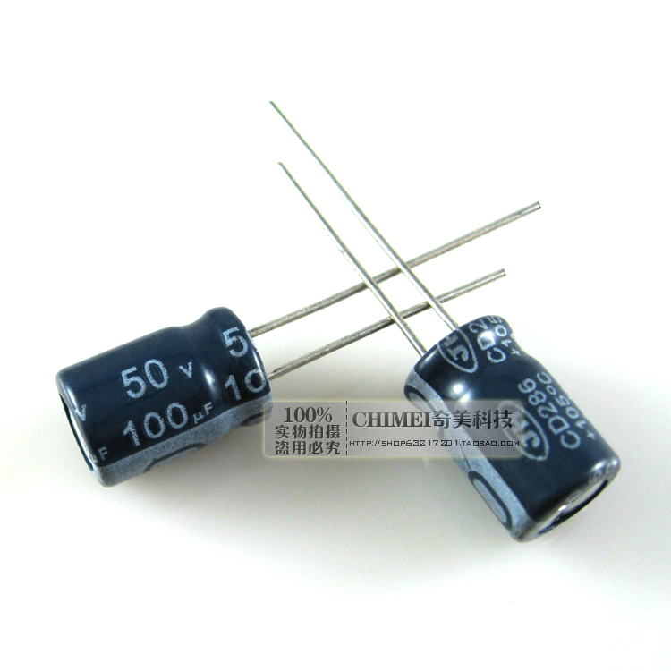 Electrolytic Capacitor 50V 100UF Capacitor