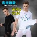 Hombres Faja Tummy Faja Corset Tee top reductora Fajas Ropa Interior de Compresión Camiseta