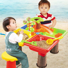 Plastic Sand Table Baby Summer Toys Interactive Beach Water Play Toys Sand Dune Tool for Kids Children Play with Retailed Box(China)