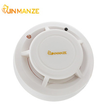 433Mhz  Wireless Photoelectric Smoke Detector Home Commercial Security Guaider Alarm System Device Fire Sensor Detector