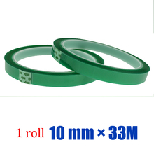 Free shipping 10roll*10mm*33m heat resistance green polyester tape for PCB protection and 3D printer