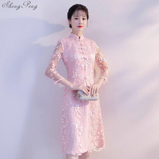 be0c942f1bf1 Ao dai cheongsam qipao women chinese new year dress 2018 traditional  chinese clothing for women Q214